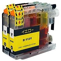 """LC113(Y/イエロー)-2本セット ブラザー用 互換 インクカートリッジ 残量表示付き APEX製の最新ICチップを採用 【互印製】 ISO14001、ISO9001及び国際品質規格""""STMC""""認証工場製造品"""