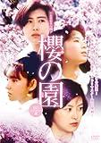 櫻の園(1990)