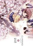CLANNAD-クラナド-(1)<CLANNAD-クラナド-> (電撃コミックス)
