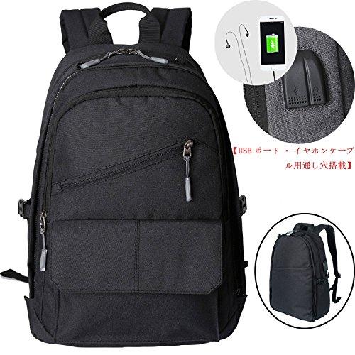 ThiKin 着脱式リュック バスケットボールバッグ付属 USB線付き 15.6インチPCとタブレット収納可 防水 通勤 通学 運動 旅行 おしゃれ 大容量 ビジネスリュック ブラック