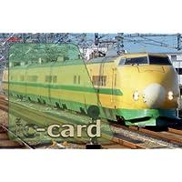 電車 鉄道 ICカードステッカー 新幹線 ドクターイエロー t-dy-2