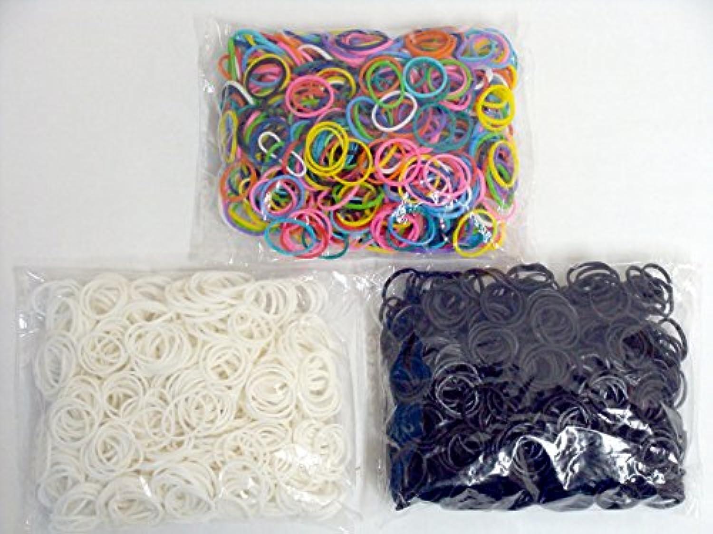 【Tatoyloom】ゴムバンドでカラフルブレスレット レインボー Rainbow 輪ゴム バンド Loom Bands refill Pack DIY (カラフル × ブラック × ホワイト)