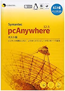 【旧商品】Symantec pcAnywhere 12.5 Host版