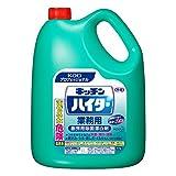 【業務用 塩素系漂白剤】キッチンハイター 5Kg(花王プロフェッショナルシリーズ)