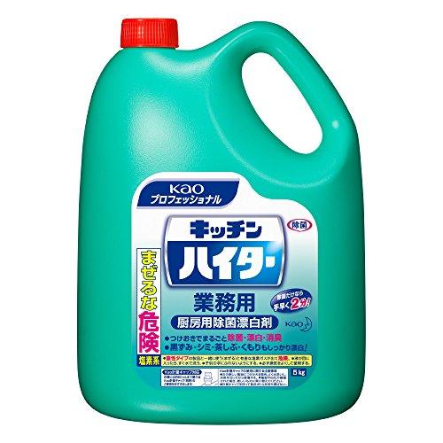 【業務用 塩素系漂白剤】キッチンハイター 5Kg(花王プロフ...