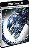 エイリアン 製作40周年記念版<4K ULTRA HD+2...[Ultra HD Blu-ray]