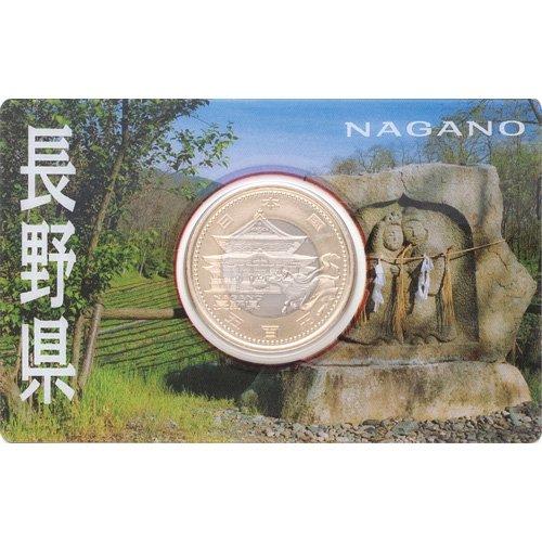 地方自治法施行60周年記念貨幣(CJ1C90023)第4回「...