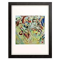ワシリー・カンディンスキー Wassily Kandinsky (Vassily Kandinsky) 「Fuga」 額装アート作品