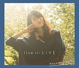早見沙織/live for LIVE(CD+DVD盤)