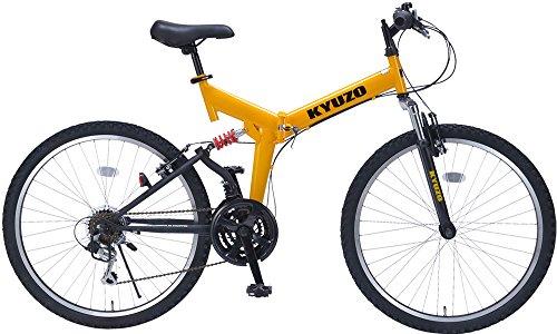 26インチ折りたたみマウンテンバイク 自転車の九蔵特注モデル シマノ製18段変速 グリップシフト フロントサスペンション リアサスペンション KYUZO KZ-104 (イエローxブラック)