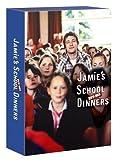 ジェイミーのスクール・ディナー DVD-BOX