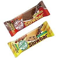 ブルボン スローバー2箱Aセット(チョコレートクッキー&チョコバナナクッキー)