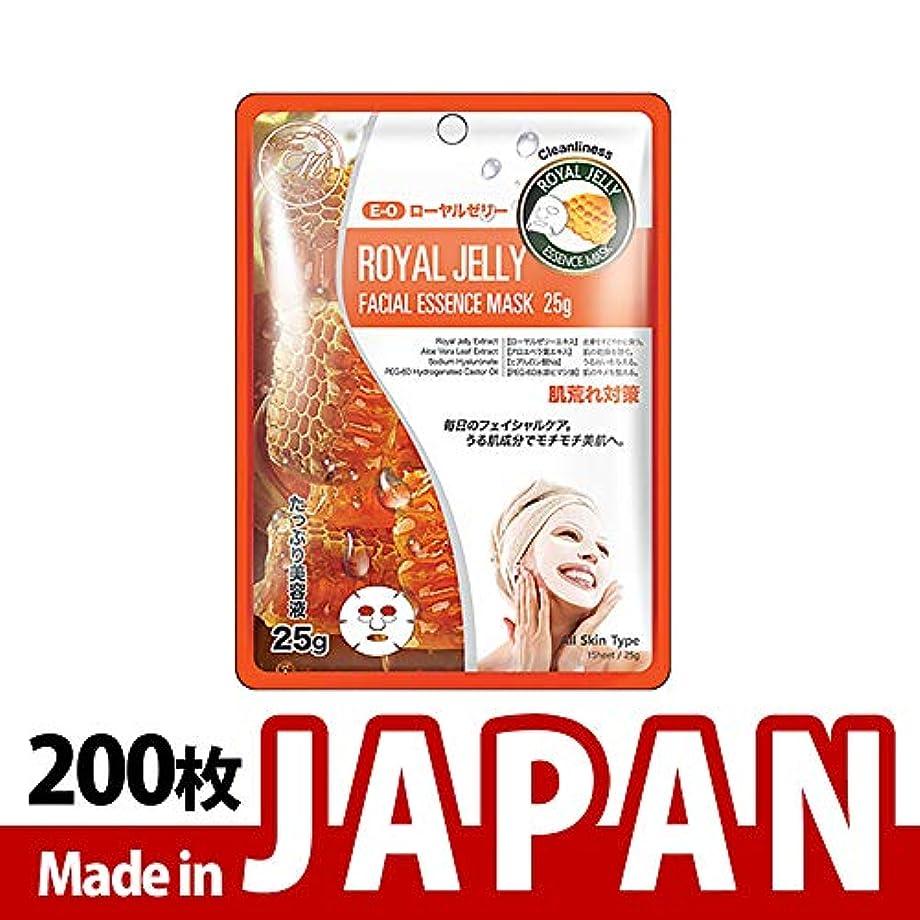減少仲間豆腐【MT512-E-0】シートマスク/10枚入り/200枚/美容液/マスクパック/送料無料