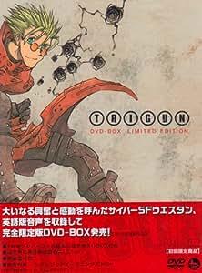 TRIGUN DVD-BOX LIMITED EDITION