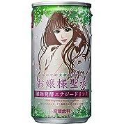 リバランド お嬢様聖水 190ml缶×30本×2ケース(60本)