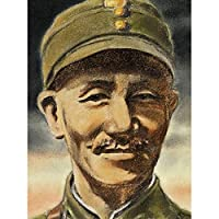Tymim Faces WWII Chinese General Chiang Kai Shek Unframed Wall Art Print Poster Home Decor Premium 面第二次世界大戦全般壁ポスターホームデコ