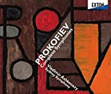 プロコフィエフ:交響曲全集