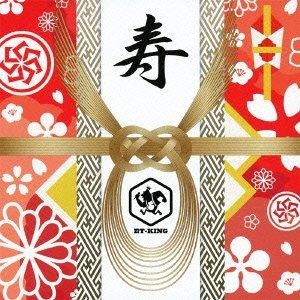 【寿/ET-KING】歌詞を徹底解釈してみる!結婚式で大人気!新郎の想いと仲間の想いが交錯する…!?の画像