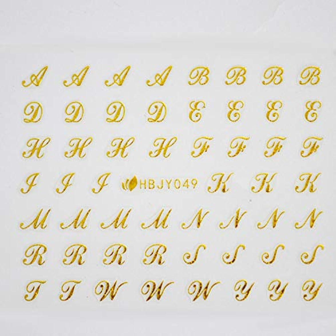 タイマー病院閃光アルファベットやメッセージ や 筆記体 や 数字 の ネイルシール ネイルステッカー (筆記体GOLD)
