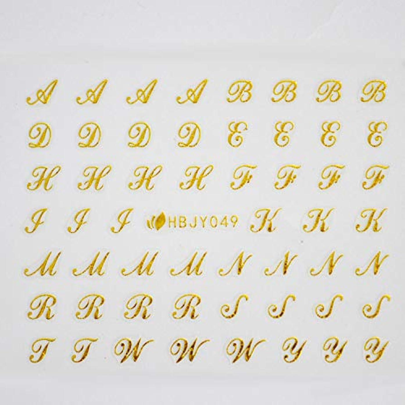 農業枯渇する暗記するアルファベットやメッセージ柄のネイルシール (筆記体GOLD)