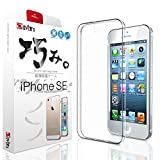【 iPhone SE ケース - 巧み。シリーズ - 】 - Best Reviews Guide