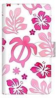 スマートフォン for ジュニア2 SH-03F 手帳型スマホケース 【ステッチタイプ】 SC879 ハワイアンアロハホヌ ピンク 横開き