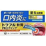 【指定第2類医薬品】トラフル軟膏PROクイック 5g ×4