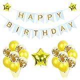 誕生日 飾り付け セット ゴールド きらきら風船飾り HAPPY BIRTHDAY 装飾 華やか おしゃれ バースデー デコレーション (15点セット)