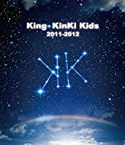 King・KinKi Kids 2011-2012 【Blu-ray】