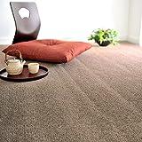 なかね家具 カーペット6畳(261x352) 天然素材ウール100% 防ダニ 抗菌 消臭 防炎 ダークブラウン 055gra