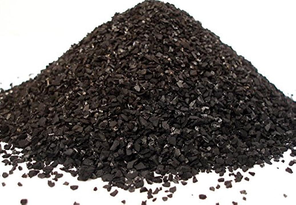 五句アルコーブニューストーン 粒状活性炭 ヤシ殻活性炭(小粒0.5mm-2mm)悪臭、ガス臭、簡易トイレ、排泄物臭の吸着に。 (1kg)