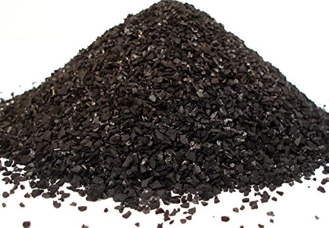 寸法請求書生産性ニューストーン 粒状活性炭 ヤシ殻活性炭(小粒0.5mm-2mm)悪臭、ガス臭、簡易トイレ、排泄物臭の吸着に。 (1kg)