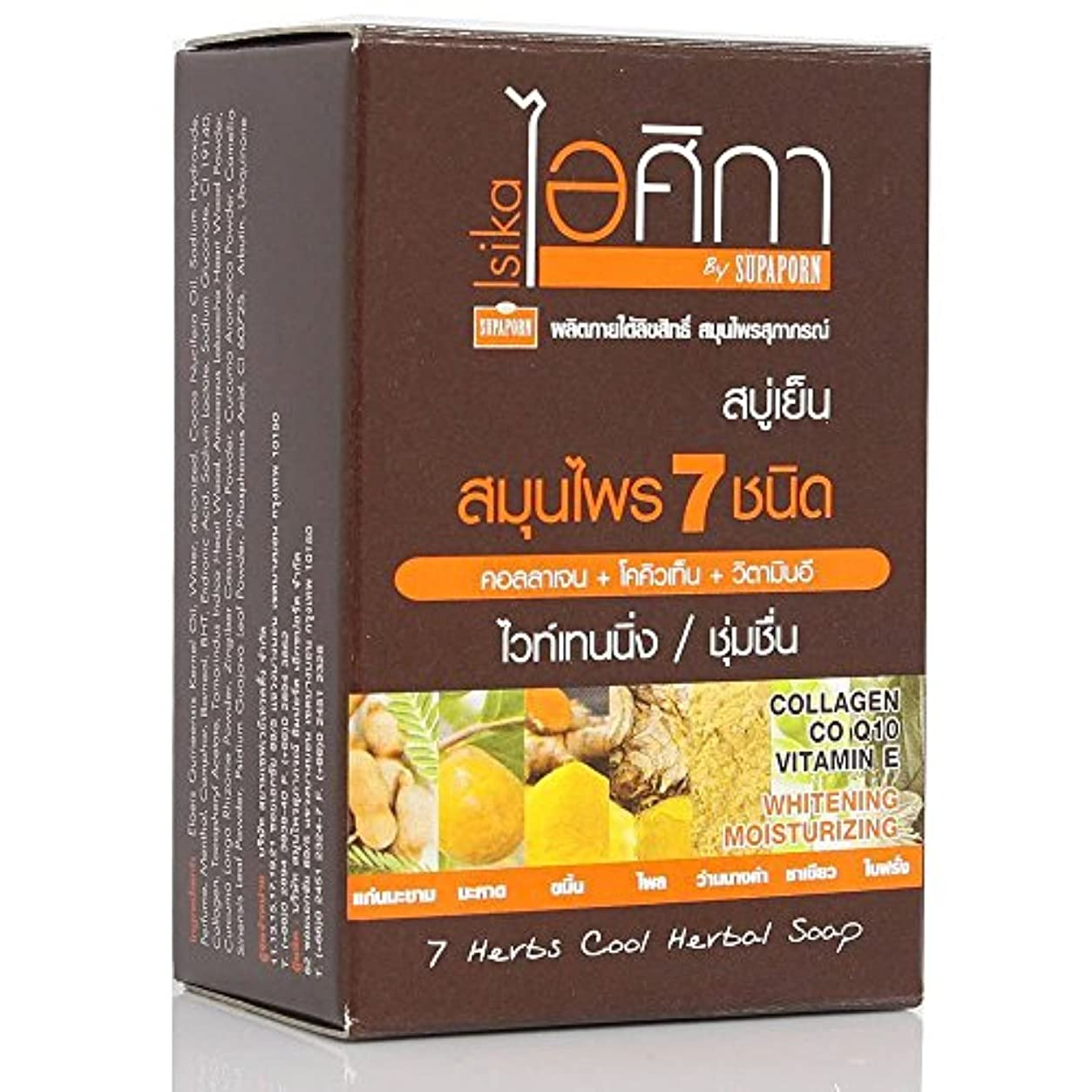 修理工ラインナップラッチIsika 7 herbs Cool Herbal Soap with Collagen, Co-enzyme Q10, Vitamin E 100g