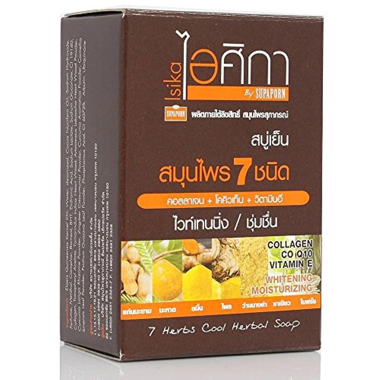吐き出すリーフレット非難Isika 7 herbs Cool Herbal Soap with Collagen, Co-enzyme Q10, Vitamin E 100g
