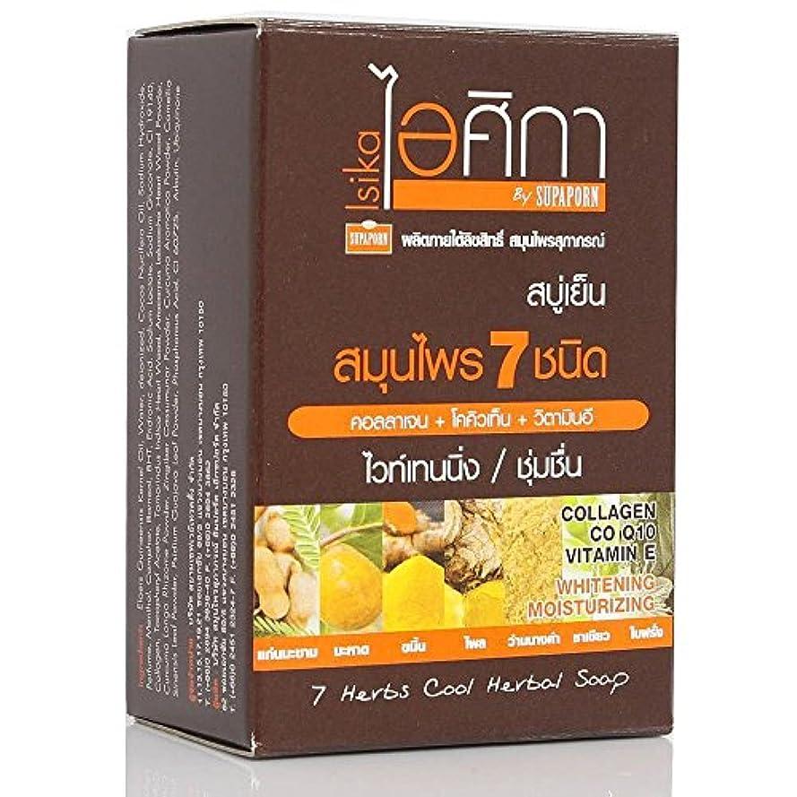 お尻氏通路Isika 7 herbs Cool Herbal Soap with Collagen, Co-enzyme Q10, Vitamin E 100g