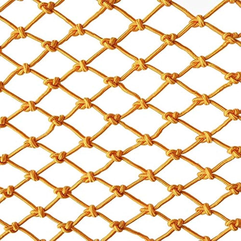 年齢アリ奨励します黄色い子供の安全網の保護網のバルコニーの階段反落下網の幼稚園色の装飾的な網の塀ネットワーク幅1 / 4M長さ1M / 9M手編みの伝統的な構造 (Size : 2m*9m)