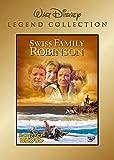 スイスファミリーロビンソン[DVD]