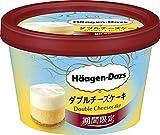 [冷凍] ハーゲンダッツ ミニカップ ダブルチーズケーキ 110ml X6個