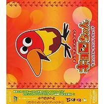キョロちゃん オリジナル・サウンドトラック