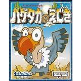ハゲタカのえじき (Hol's der Geier) 日本語版 カードゲーム