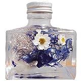 ハイドレインジァブルー ハーバリウム 150ml スクエア瓶 あじさい 贈り物 プレゼント 記念 誕生日 可愛い キラキラ メンズ