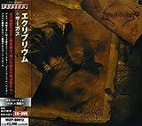 サーガス(DVD付)