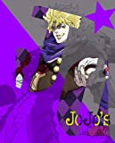ジョジョの奇妙な冒険 Vol.3  (石仮面オリジナルデザインTシャツ、全巻購入特典フィギュア応募券付き)(初回限定版) [Blu-ray] 画像
