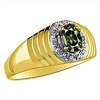 エキゾチック グリーン サファイア & ダイヤモンド リング セット 14K イエロー または 14K ホワイトゴールド