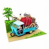 さんけい みにちゅあーとキット スタジオジブリシリーズ となりのトトロ 草壁家の引越し 1/48スケール ペーパークラフト MK07-14