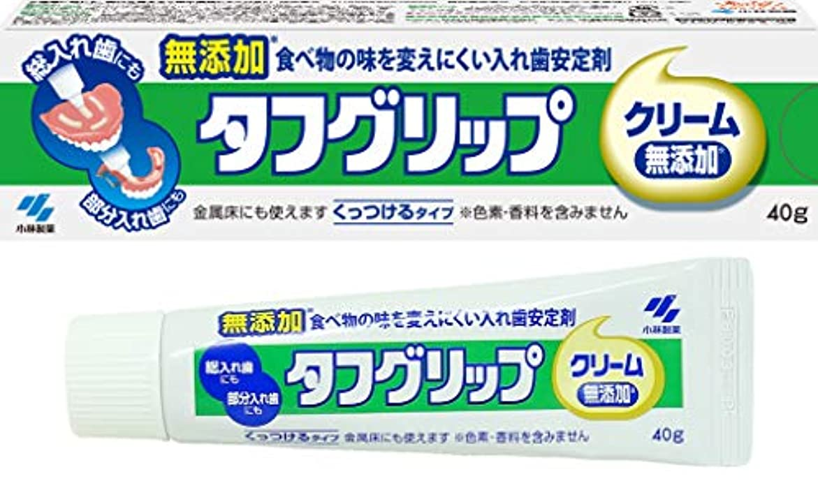 起きる生きている掻くタフグリップクリーム 入れ歯安定剤(総入れ歯?部分入れ歯) 無添加 40g