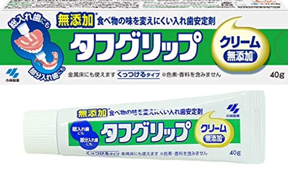 レッスン何か展開するタフグリップクリーム 入れ歯安定剤(総入れ歯?部分入れ歯) 無添加 40g