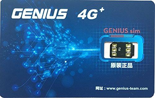 【音声通話/4G-LTE通信対応】GENIUS SIM 4G+ 超簡単一発解除 docomo、au、SoftBankのiPhone7 / 7 Plus 6S/ 6S Plus/6/6 Plus / 5S / 5c / 5 / se SIMロック解除アダプタ/SIM Unlock アンロック SIMフリー