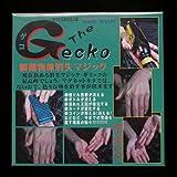 S&C GECKO(ゲコ)