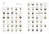 中華小菓子: 身体がよろこぶ小さくてかわいい甘味の楽しみ 画像